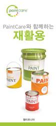 CA Brochure Korean